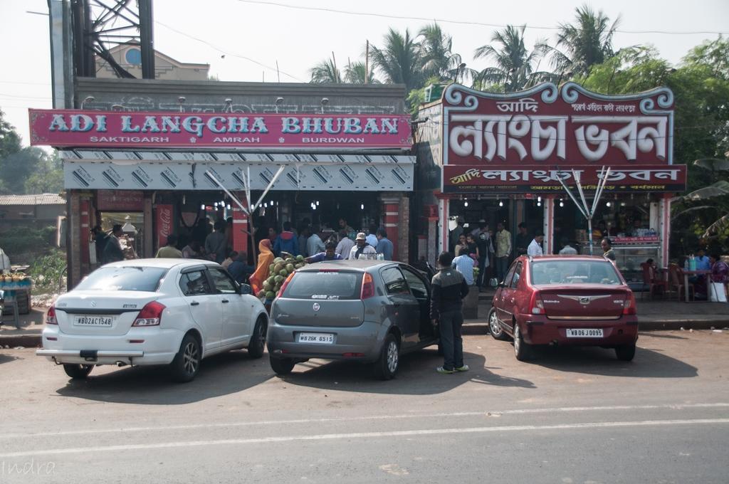 Roadside shops