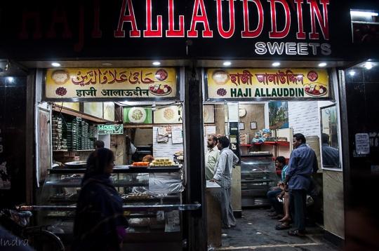 Hazi allauddin sweets